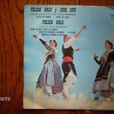 Discos de vinilo: FELISA GALE Y JOSE OTO - JOTAS DE RONDA + 5. Lote 45281865