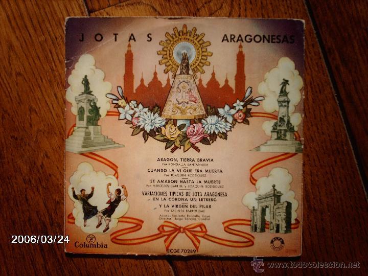 RONDALLA SANTAMARIA, JOAQUIN RODRIGUEZ, MERCEDES CARTIEL, JACINTA BARTOLOME - ARAGON, TIERRA BRAVÍA (Música - Discos de Vinilo - EPs - Étnicas y Músicas del Mundo)