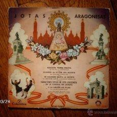 Discos de vinilo: RONDALLA SANTAMARIA, JOAQUIN RODRIGUEZ, MERCEDES CARTIEL, JACINTA BARTOLOME - ARAGON, TIERRA BRAVÍA. Lote 45292922