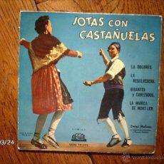Discos de vinilo: EMMA MALERAS - JOTAS CON CASTAÑUELAS - LA DOLORES + 3. Lote 45293133