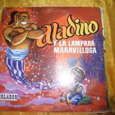 Discos de vinilo: ALADINO Y LA LAMPARA MARAVILLOSA. 10 PULGADAS. ORLADOR 1969. CARATULA ABIERTA. IMPECABLE. Lote 45299925
