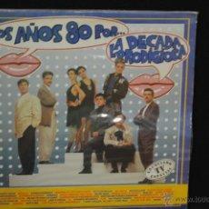 Discos de vinilo: LA DECADA PRODIGIOSA - LOS 80 - LP. Lote 45304948