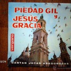 Discos de vinilo: PIEDAD GIL Y JESUS GRACIA - CANTAN JOTAS ARAGONESAS - LAS MUJERES EN RETRATO + 7. Lote 45311991