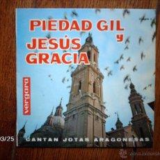 Discos de vinilo: PIEDAD GIL Y JESUS GRACIA - CANTAN JOTAS ARAGONESAS - LAS MUJERES EN RETRATO + 7. Lote 45312120
