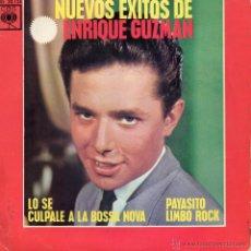 Disques de vinyle: ENRIQUE GUZMAN CON LOS SALVAJES, EP, LO SE + 3 , AÑO 1963. Lote 45313539