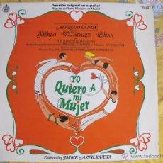 Discos de vinilo: LP - YO QUIERO A MI MUJER - VERSION ORIGINAL EN ESPAÑOL, REPARTO DEL TEATRO MARQUINA DE MADRID. Lote 45313800
