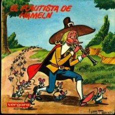 Discos de vinilo: EL FLAUTISTA DE HAMELIN. Lote 45322625
