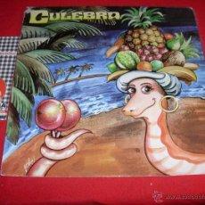 Discos de vinilo: EHRIQUE CULEBRA MENDOZA VICTOR MENDOZA CULEBRA SPAIN 1982 LP. Lote 45325927