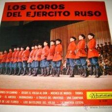 Discos de vinilo: LOS COROS DEL EJERCITO RUSO (1972 MARFER ESPAÑA) . Lote 45331829