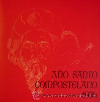 AÑO SANTO COMPOSTELANO 1976 - ROMANCE DE DON GAIFEROS - DISCOTECA PAX (Música - Discos de Vinilo - EPs - Otros estilos)