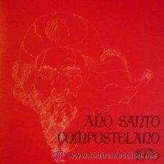 Discos de vinilo: AÑO SANTO COMPOSTELANO 1976 - ROMANCE DE DON GAIFEROS - DISCOTECA PAX. Lote 45341228