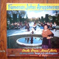 Discos de vinilo: CAMILA GRACIA - MANUEL MARTIN - FAMOSAS JOTAS ARAGONESAS - RECOGIDA DE LA OLIVA DE MAGALLON + 3. Lote 45353756