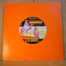 Discos de vinilo: DISSIDENTEN - FATA MORGANA / CASABLANCA - GINGER MUSIC GI-0022 - 1985. Lote 45378776