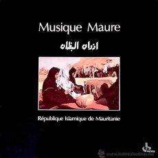 Discos de vinilo: MUSIQUE MAURE - RÉPUBLIQUE ISLAMIQUE DE MAURITANIE (LP PORTADA DOBLE CON LIBRETO ). Lote 45387152