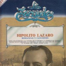 Discos de vinilo: HIPOLITO LAZARO. Lote 48400560