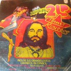Discos de vinilo: DEMI ROUSSOS - GRANDES EXITOS - DISCO Nº 2 . Lote 45413984