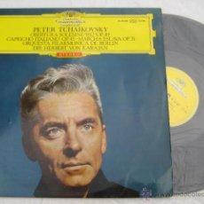 Discos de vinilo: ORQUESTA FILARMÓNICA DE BERLIN, HERBERT VON KARAJAN : PETER TCHAIKOVSKY, OBERTURA SOLEMNE 1812 OP.49. Lote 45449473