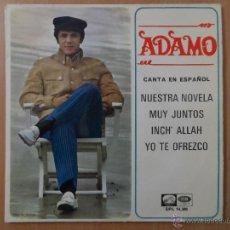 Discos de vinilo: ** ADAMO - NUESTRA NOVELA + 3 - EP AÑO 1967 - MUESTRA PROMOCIÓN. Lote 45470360