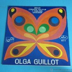 Discos de vinilo: OLGA GUILLOT. ZAFIRO. Lote 45487581
