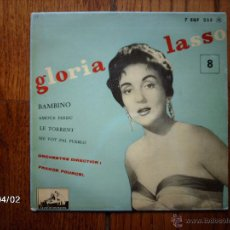Discos de vinilo: GLORIA LASSO - 8 - BAMBINO + 3 - EDICIÓN FRANCESA . Lote 45491613