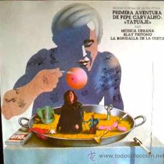Discos de vinilo: MÚSICA URBANA,BLAY TRITONO,RONDALLA DE LA COSTA. BANDA SONORA TATUAJE,PEPE CARVALHO.LP ORIGINAL,1977. Lote 55062302