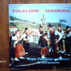 Discos de vinilo: GRUPO FOLCLORICO E CULTURAL DO LIVRAMENTO - FOLCLORE DE MADEIRA - EDICIÓN PORTUGUESA . Lote 45525293