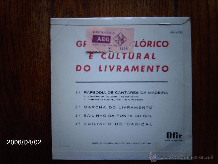 Discos de vinilo: grupo folclorico e cultural do livramento - folclore de madeira - edición portuguesa - Foto 2 - 45525293