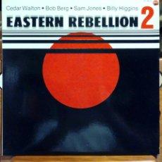 Discos de vinilo: CEDAR WALTON, EASTERN REBELLION 2 (TI CFE 1984) LP ESPAÑA BOB BERG SAM JONES BILLY HIGGINS. Lote 45537867