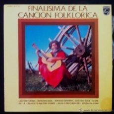 Discos de vinilo: MERCEDES SOSA, HORACIO GUARANÍ... FINALÍSIMA DE LA CANCIÓN FOLKLÓRICA - 1973. Lote 45542703