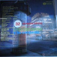 Discos de vinilo: MAGNIFICO LP DE - LITO ESCARSO Y SU CONJUNTO - 32 EXITOS -. Lote 45556909