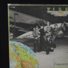 Discos de vinilo: VIDEO - CODIGO SECRETO - LP. Lote 45557109