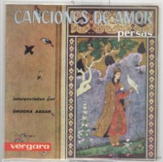 Discos de vinilo: CH. ASSAR. CANCIONES DE AMOR PERSAS. VERGARA 1963. NUEVO. FONDO DE DISCOGRÁFICA. Lote 45565041