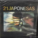 Discos de vinilo: 21 JAPONESAS - PIEL TABU - MAXI LP. Lote 45576455