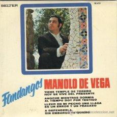 Discos de vinilo: MANOLO DE VEGA EP BELTER 1971 FANDANGOS . Lote 45599759