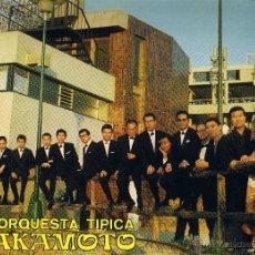 Discos de vinilo: M - ORQUESTA TIPICA SAKAMOTO - TANGOS - UNO - TRES COSAS - NOSTALGIAS - CAMINITO - FOTO ADICIONAL. Lote 45611040