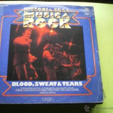 Discos de vinilo: BLOOD, SWEAT & TEARS (CBS) HISTORIA DE LA MUSICA ROCK 32 LP. Lote 45613746