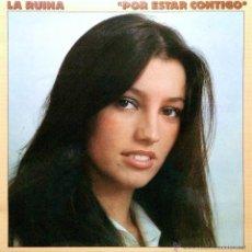 Discos de vinilo: LA RUINA POR ESTAR CONTIGO. Lote 45615563