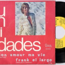 Discos de vinilo: UNIDADES - MON AMOUR MA VIE / FRANK EL LARGO (EP 1974) (((ESCUCHA))). Lote 45623890