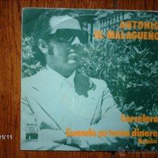 Discos de vinilo: ANTONIO EL MALAGUEÑO - CARCELERO + CUANDO YO TENÍA DINERO . Lote 45648990