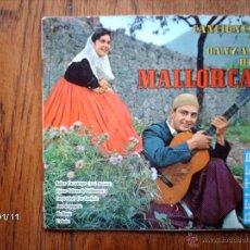 Discos de vinilo: AGRUPACIÓN EL PARADO DE VALLDEMOSA - CANCIONES Y DANZAS DE MALLORCA - BOLERO DÉS VERMAR + 5. Lote 45649630