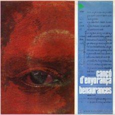 Discos de vinilo: MARIA JESUS, SG, BENAURANCES + 1, 1969. Lote 45659735