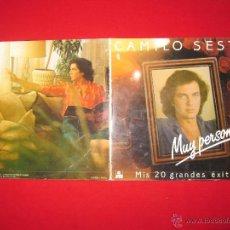 Discos de vinilo: CAMILO SESTO LP DOBLE ARIOLA MUY PERSONAL AÑO 1982. Lote 45665716