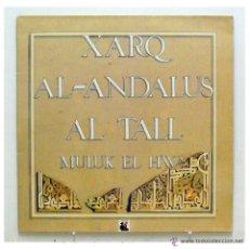 Discos de vinilo: AL TALL / MULUK EL HWA - XARQ AL-ANDALUS (LP, GAT) (RNE)N3-20003-C. Lote 45666276