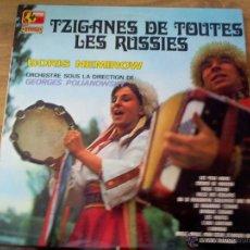 Discos de vinilo: TZIGANES DE TOUTES LES RUSSIES. EDICION FRANCESA. Lote 45671415
