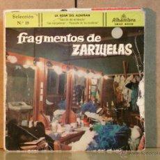 Discos de vinilo: FRAGMENTOS DE ZARZUELAS - SELECCION NO 19: LA ROSA DEL AZAFRAN - ALHAMBRA SMGE 80258 - 1959. Lote 45676244