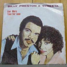 Discos de vinilo: BILLY PRESTON & SYREETA / SYREETA - ONE MORE TIME FOR LOVE / DANCE FOR ME CHILDREN - SINGLE MOTOWN . Lote 45682550