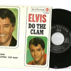 Discos de vinilo: EP ELVIS PRESLEY: DO THE CLAM / YOU´LL BE GONE / ASK ME. Lote 45687884