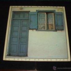 Discos de vinilo: RICHARD COCCIANTE LP AL CALOR DE TUS OJOS EN ESPAÑOL RARO. Lote 45697640
