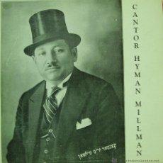 Discos de vinilo: HYMAN MILLMAN-CANTOR LP VINILO + LIBRETO RARO. Lote 45700629