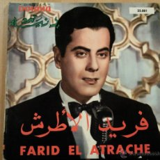 Discos de vinilo: FARID EL ATRACHE ISMAA SINGLE. Lote 45712862